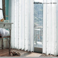 【フレンチ ビンテージ】スパンコールの更紗風刺繍のレースカーテン&シェード【HS-8534】ホワイト