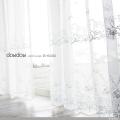 【クラシック モダン】エレガントな刺繍のレースカーテン【IS-61415】オフホワイト