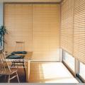 【竹製ブラインド】自然に優しい素材のバンブー・ブラインド【NX-0215】ナチュラル