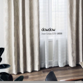 【ミッドセンチュリー】シックな幾何学柄のドレープカーテン&シェード【UX-5008】グレージュ