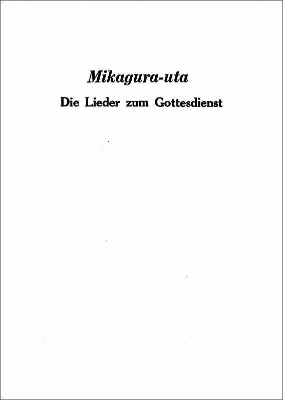 みかぐらうた (ドイツ語)