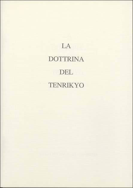 天理教教典 (イタリア語)