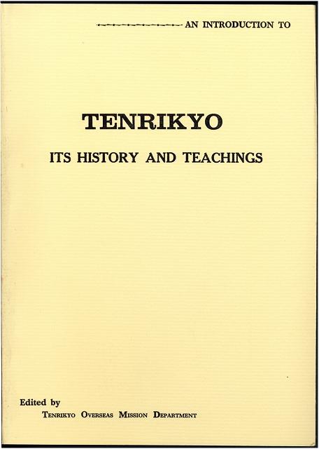 天理教その歴史と教義 (英語)