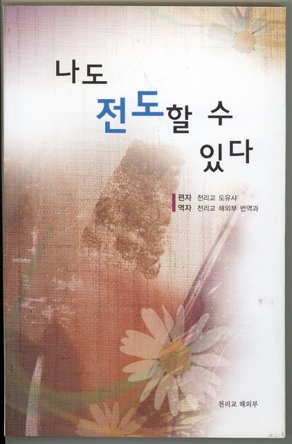 にをいがけ (韓国語)