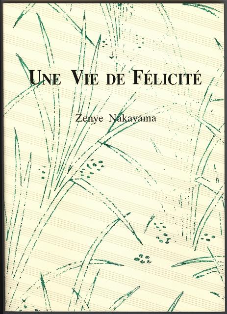 喜びの日日 (フランス語)