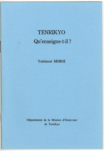 天理教とは (フランス語)