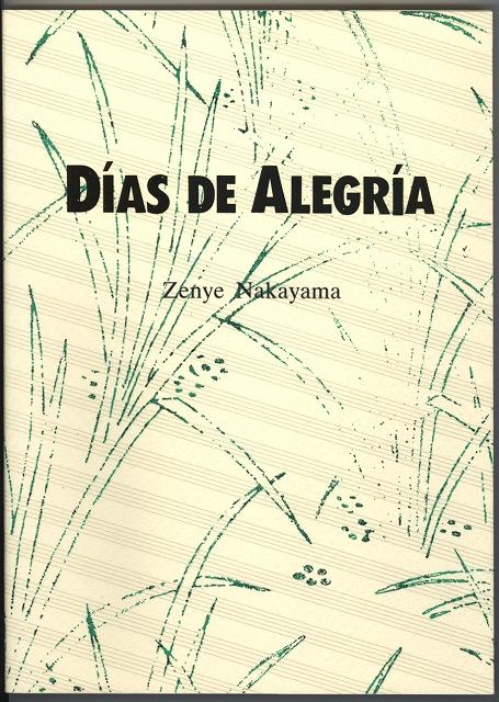 喜びの日日 (スペイン語)