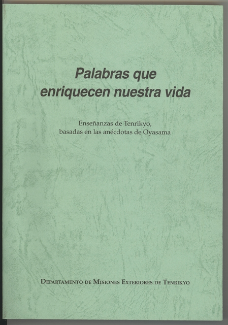 生きる言葉 (スペイン語)