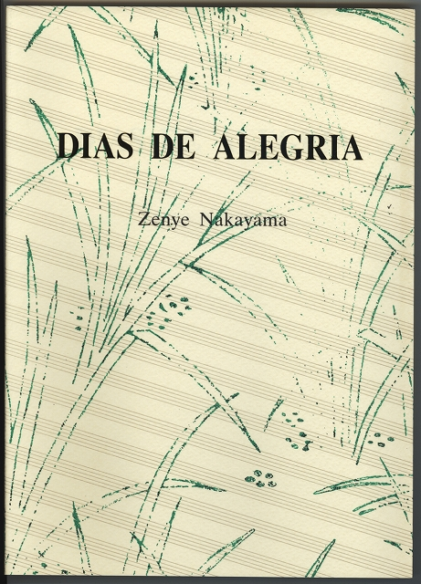 喜びの日日 (ポルトガル語)
