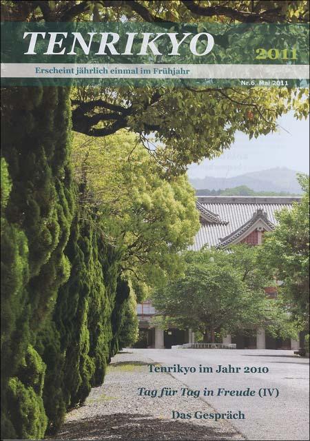 天理教ドイツ語年刊 2011年 (ドイツ語)