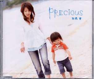 CD PRECIOUS
