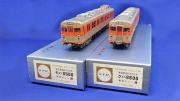 委託 6-124 カツミ 東武鉄道8000系