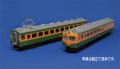 16番/アクラス/FH-4105/80系塗装済ボディキット クハ86 300番代 2輌セット