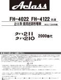 FH-4022.4122表紙