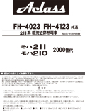 FH-4023.4123表紙
