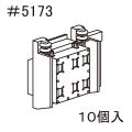 PH-5914-#5173  183系床下機器
