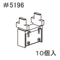 PH-5914-#5196  183系床下機器
