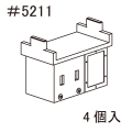 PH-5914-#5211  183系床下機器