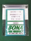 BONA/096/EF64全面ステップ 広幅タイプ