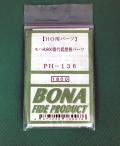 BONA/136/モハ80 300番代用低屋根パーツ