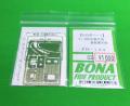 BONA/PH-134/モハ80 300番代用妻板塞ぎ板