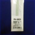 アクラス/PH-5823/80系 等級帯デカール(淡緑帯 1等 予備1本入り)