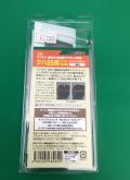 ネコパブ/NEKO-6/クハ85(アクラス)用 ライトユニット(1輌分入)