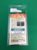 ネコパブ/NEKO-5/クハ86(アクラス)用 ライトユニット(1輌分入)