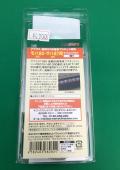 ネコパブ/NEKO-7/モハ80・サハ87(アクラス)用 ライトユニット(1輌分入)