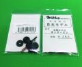 日光/NIKKO011/金属床板用センターピン