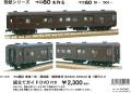 PH-6001マニ60表紙 DVD付