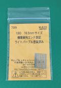 レボファク/rebo709/機関車用エンド表記 ライトパープル