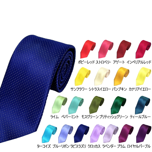 似合う色でイメージアップ!パーソナルカラー ネクタイ ドット柄 5本セット 日本製 2サイズ展開 送料無料