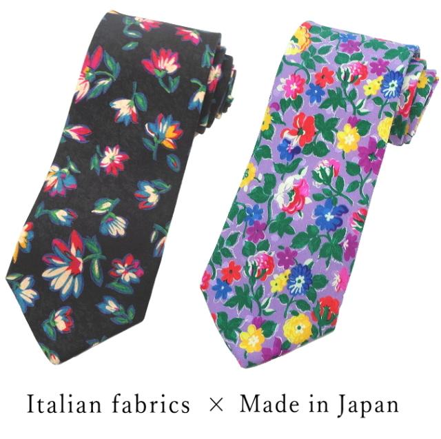 ネクタイ 花柄 イタリア製 シルク 日本製 メール便 送料無料