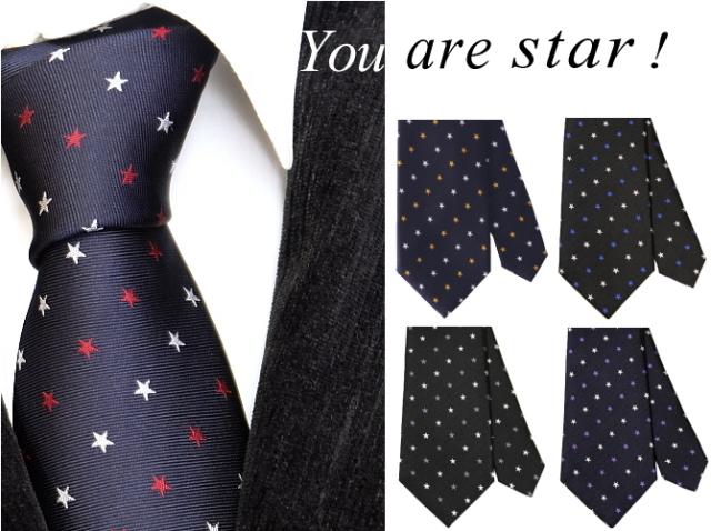 ネクタイ 星柄 中 シルク 日本製 京都 西陣織 メール便 送料無料