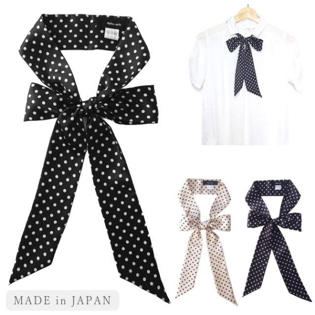 リボンタイ メンズ レディース ボウタイブラウス風 ドット 中 日本製 全3色 メール便 送料無料