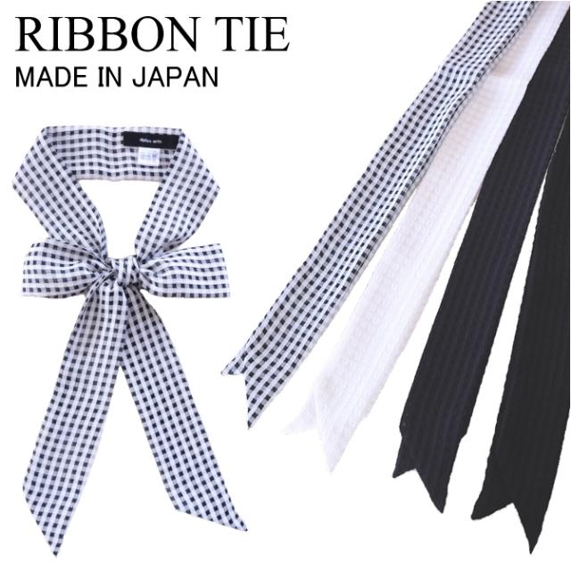 リボンタイ メンズ レディース ボウタイブラウス風 ギンガムチェック 日本製 全4色