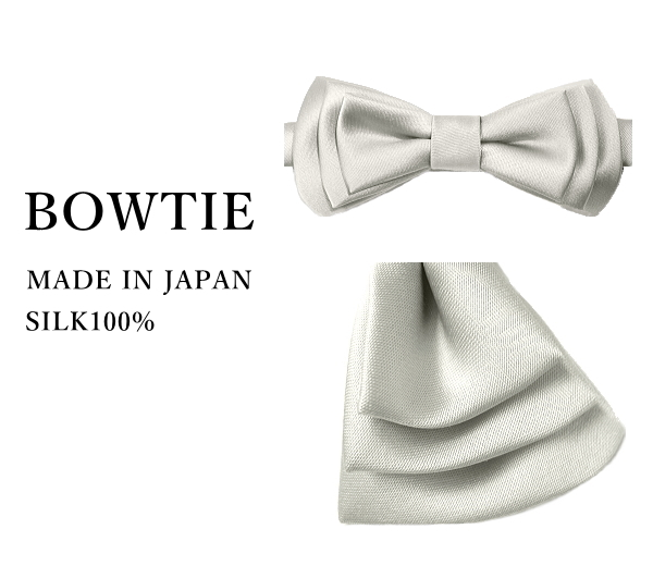 蝶ネクタイ ソリッド 朱子 3枚重ね シルク 日本製 京都 西陣織 簡易留具 メール便 送料無料