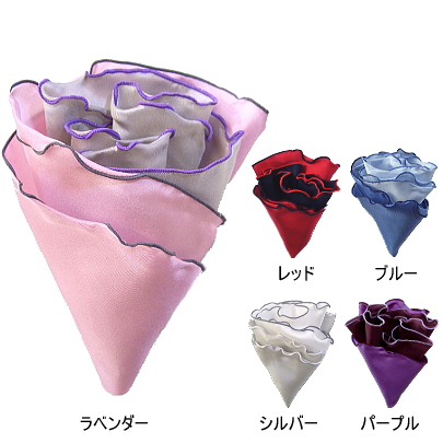 ポケットチーフ 無地 ラウンド ダブル リバーシブル シルク 日本製 全5色 メール便 送料無料