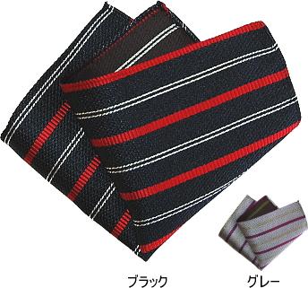 【メール便可】 SALE ポケットチーフ ストライプ レジメンタル シルク 日本製