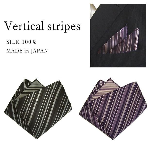 ポケットチーフ セール 縦ストライプ マルチ シルク 日本製 メール便 送料無料