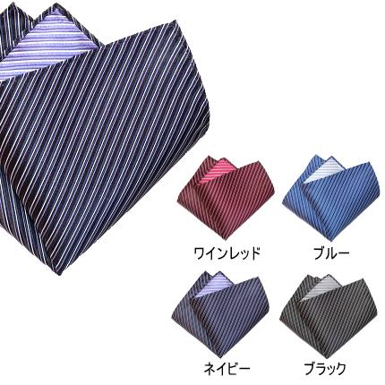 ポケットチーフ 縦ストライプ シルク 日本製 京都 西陣織 全4色 メール便 送料無料