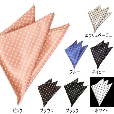 ポケットチーフ ドット シルク コットン 日本製 全7色