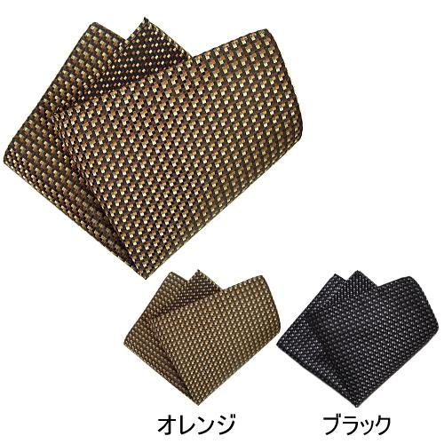 【メール便可】 SALE ポケットチーフ 小紋柄 シルク 日本製