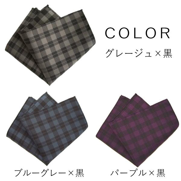 SALE ポケットチーフ ギンガムチェック シルク 日本製 京都 西陣織 メール便 送料無料
