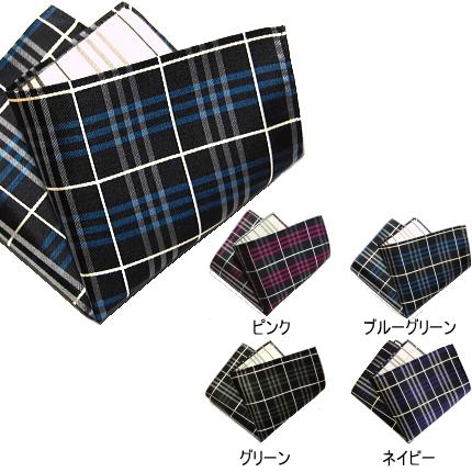 ポケットチーフ タータンチェック シルク 日本製 京都 西陣織 全4色 メール便 送料無料