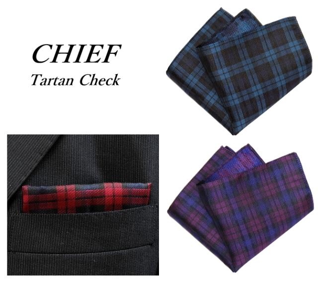 タータンチェック ポケットチーフ