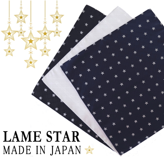 ポケットチーフ 星柄 ラメ シルク 日本製 京都 西陣織 全3色