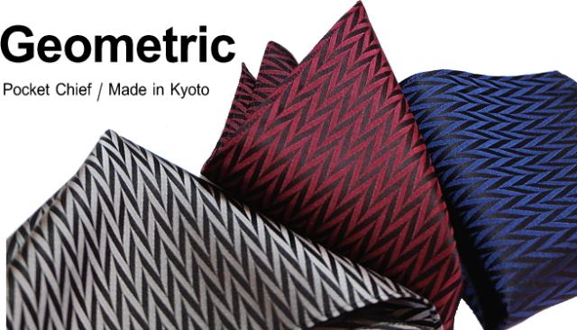 ポケットチーフ 幾何学 シルク 日本製 京都 西陣織 全3色 メール便 送料無料