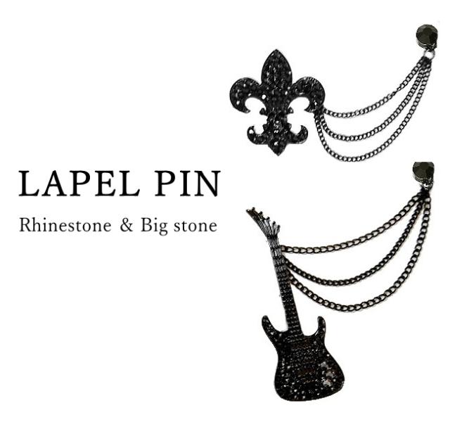 【メール便可】 ラペルピン ラインストーン&ビッグストーン
